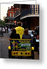 New Orleans Street Bike Taxi Greeting Card