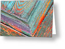 New Orleans Textures Greeting Card