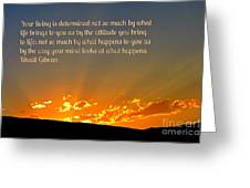 New Upload Greeting Card