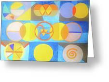 Geometrica 1 Greeting Card