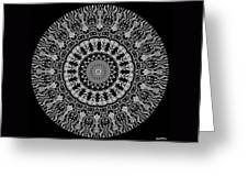 New Vision Black And White Greeting Card