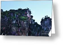 New World Of Pandora 3 Greeting Card