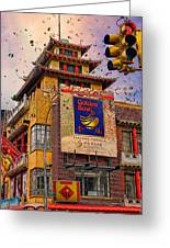 New Year In Chinatown Greeting Card