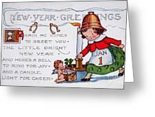 New Year Postcard Greeting Card
