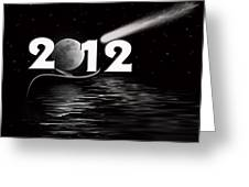 New Year Reflection Greeting Card