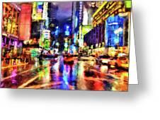 New York At Night - 14 Greeting Card