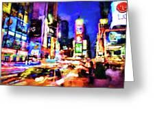 New York At Night - 15 Greeting Card
