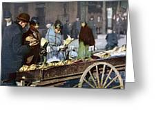 New York: Banana Cart Greeting Card