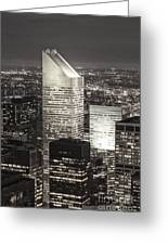 New York Citigroup Center  Greeting Card