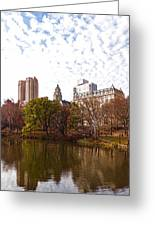 New York City Central Park Living - Impressions Of Manhattan Greeting Card