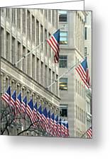 New York City Patriotism Greeting Card