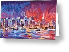 New York City Skyline 02 Greeting Card