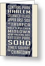 New York City Vintage Subway Stops With Map Greeting Card