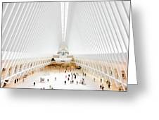 New York City World Trade Center Oculus Greeting Card