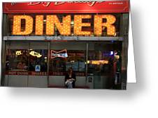 New York Diner 1 Greeting Card