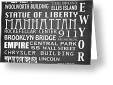 New York Famous Landmarks Greeting Card