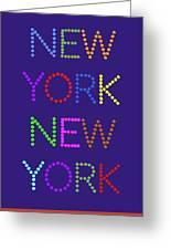 New York No 5  Greeting Card