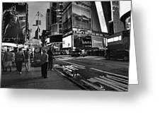 New York, New York 1 Greeting Card