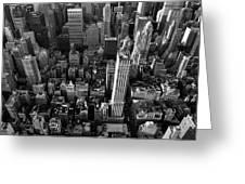 New York, New York 5 Greeting Card