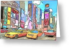 New York On A Sunday Greeting Card