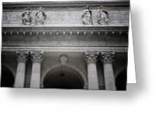 New York Public Library- Art By Linda Woods Greeting Card
