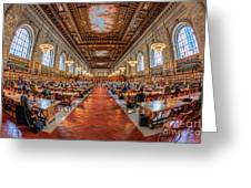 New York Public Library Main Reading Room I Greeting Card