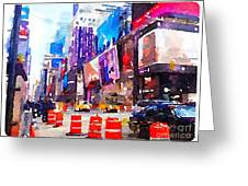 New York Pulse Greeting Card