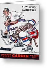 New York Rangers 1960 Program Greeting Card