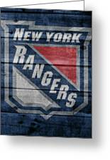 New York Rangers Barn Door Greeting Card