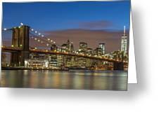 New York Skyline - Brooklyn Bridge - 4 Greeting Card