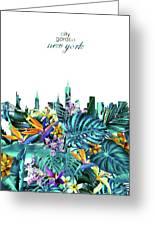 New York Skyline Floral  6 Greeting Card