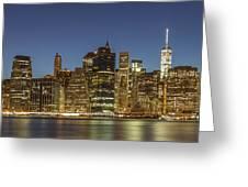 New York Skyline Panorama - 2 Greeting Card