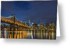 New York Skyline - Queensboro Bridge - 2 Greeting Card
