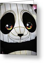 New York State Chinese Lantern Festival 3 Greeting Card