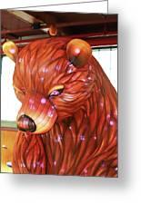 New York State Chinese Lantern Festival 6 Greeting Card