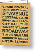New York Train Stations Retro Vintage - Black On Yellow Greeting Card