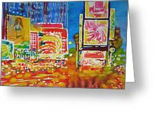 New York View .times Square Evening Precipitancy. Greeting Card