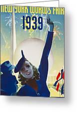 New York, World Fair, Firework, Woman In Blue Dress Greeting Card