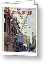 New Yorker April 27 1957 Greeting Card