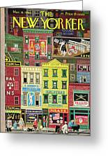 New Yorker March 18 1944 Greeting Card
