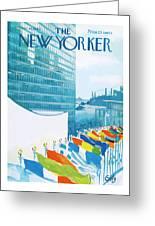 New Yorker November 14th, 1964 Greeting Card
