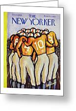 New Yorker October 25 1958 Greeting Card