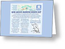 News Anchor Pd Greeting Card
