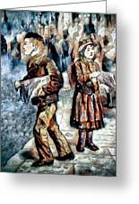 Newsboy Greeting Card