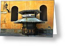 Newsstand - Parma - Italy Greeting Card