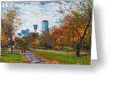 Niagara Falls Park Greeting Card