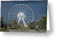 Niagara Skywheel Greeting Card