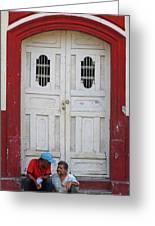 Nicaragua Door 1 Greeting Card