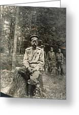 Nicholas II (1868-1918) Greeting Card