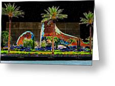 Night At The Dali Museum Greeting Card